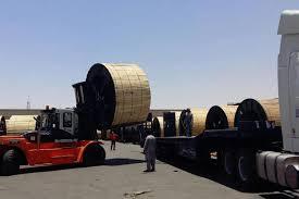 ارسال کابل برق