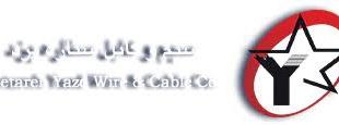 کابل ستاره یزد